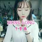 #how long#
