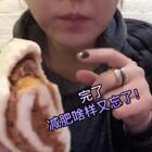 ❤百谱❤大冬天儿的必须得吃点横的才解恨!!#美食##吃秀##锅儿姐就不嚼#