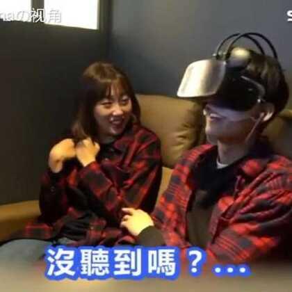韩国搞笑情侣又来啦!妹子假装约男友去咖啡店看VR恐怖片,实际上放的却是……虽然男友中途发现不对劲了,但还是继续享受!最后还苦苦哀求女友别去看了,哈哈哈这对太可爱了!戏精本精没错了!😂