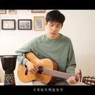弹唱 万晓利 《达摩流浪者》 #音乐##吉他弹唱##旧日默片#