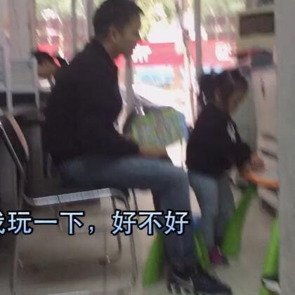 【陆鑫裕美拍】17-11-11 16:31