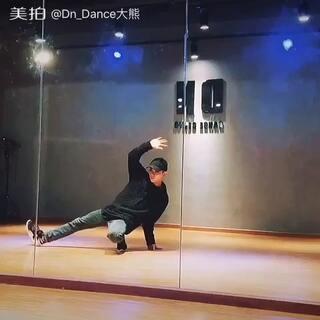 ☺️分享简单的combo练习#热门分享##舞蹈##街舞breaking##美拍小助手#
