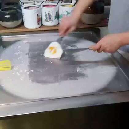 炒酸奶😍#美食##炒酸奶##我要上热门#