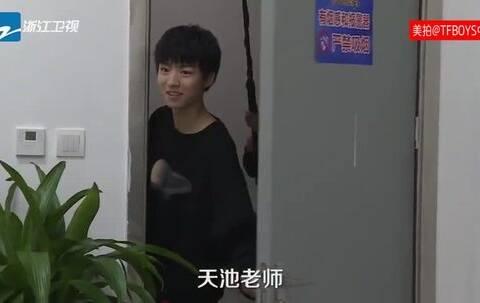 【TFBOYS中文网美拍】【TFBOYS王俊凯】《演员的诞生》...