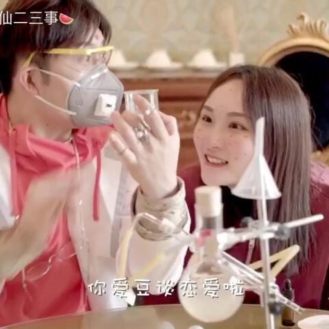 【🍉喵大仙二三事🍉美拍】红娘大师晚节不保全记录,这是无...