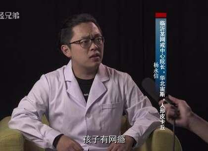 杨永信大战豫章书院,同行是冤家……