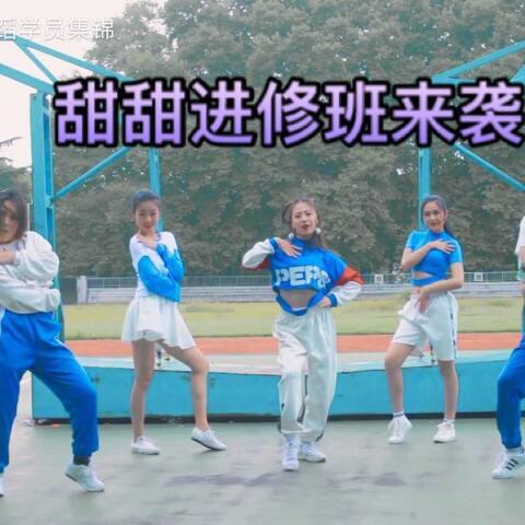 【单色舞蹈学员集锦美拍】一场青春的#舞蹈#告白,这才是最...