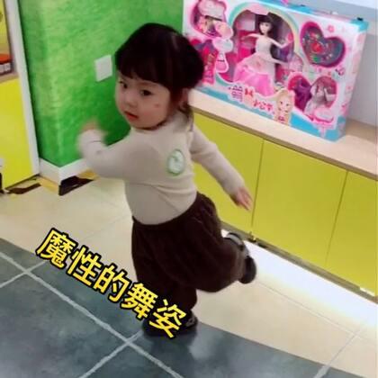 #宝宝##15秒萌宝尬舞##萌宝宝#