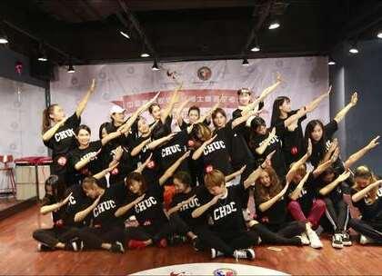 #舞蹈#中国舞蹈家协会《中国JAZZ舞艺术教育考级》郑州地区 JAZZ师资班于2017年11月27、28、29、30日在本校举办 #郑州175舞蹈培训# 考试通过者将获得国家认证的舞蹈类爵士舞【教室资格证】咨询电话(同步微信):15890053010#爵士舞考级#联系老师:王沐