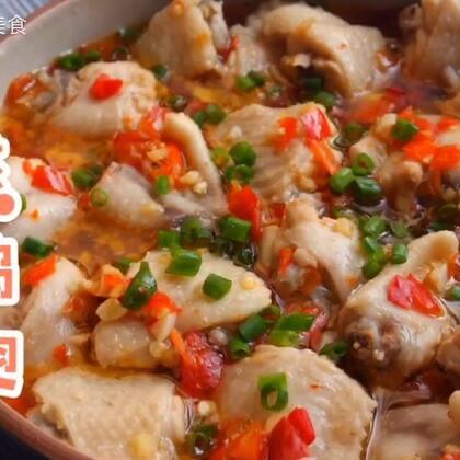 #美食#剁椒蒸鸡翅,鸡翅的百变做法,怎么做都好吃#蒸的好吃不上火#快来get吧@美食频道官方号 @美拍小助手 #热门#
