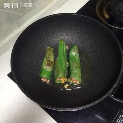 #美食##美食作业##地方美食#青椒酿火腿,好吃得下不得卵地😏。点赞关注每天教你做好吃的家常菜🙏