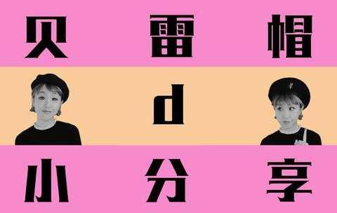 【赵飞云dodolook美拍】系统提示:尊敬的用户,您的购物...