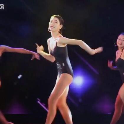 大长腿!摩登女郎大秀舞姿!复古风拉丁舞《change》送给你们!#十万支创意舞#想学#舞蹈#吗,➕微信danse112咨询吧~#2017单色少儿优秀舞蹈作品展演#