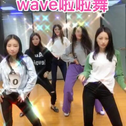 【男男Ceci_三石Dance美拍】#wave啦啦舞#乌啦啦~ #十万支创...