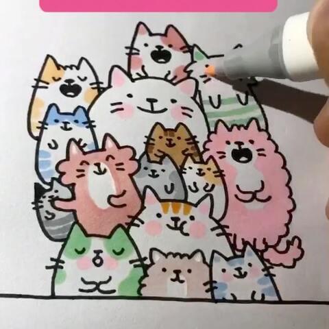 一群可爱的猫猫 美拍最强画手 简笔画 马克笔手绘 爱画 手绘客 柚子 的美拍