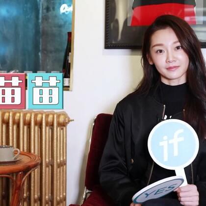 《芳华》女主角苗苗:不想成名,因为…😯#芳华#