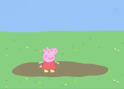 请欣赏小猪佩奇一家带来的舞蹈。。魔性!😂
