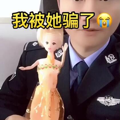 【明sir✦反骗局美拍】17-11-15 18:00