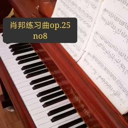 天爱六岁零两个月演奏肖邦《练习曲》op.25 no.8.这是一首六度双音练习曲,有很高的难度!先发个视频留作纪念,等再过两年再重新录!#音乐##钢琴##热门#@美拍小助手