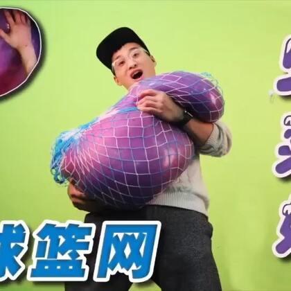 橡皮球里塞50斤史莱姆!这个史莱姆球一辈子都捏不烂!(点赞转发评论送一个小伙伴这个巨型史莱姆球!去见谁锤谁吧)#热门##史莱姆##搞笑#