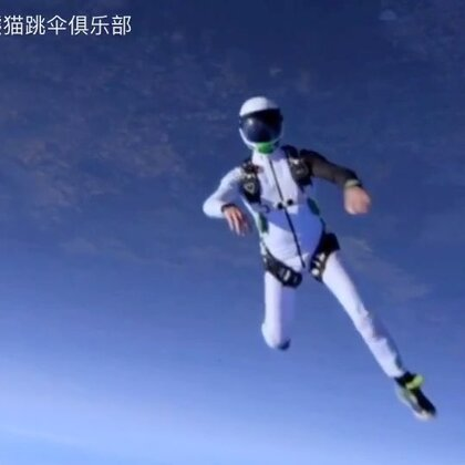 御风飞行的感觉是如此美妙,即使恐高的人,也可以有室内跳伞(风洞)来帮助你体验跳伞的感觉。