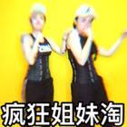 #the spook#@黛小菓