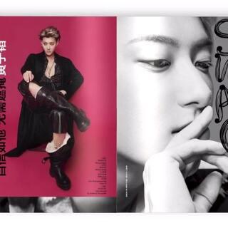 立志要做全能艺人的#黄子韬#向SuperELLE全面展示了他的酷,型,范儿,以及对音乐的走心。用手机AR扫杂志,了解黄子韬的音乐态度!#时尚##音乐##明星#