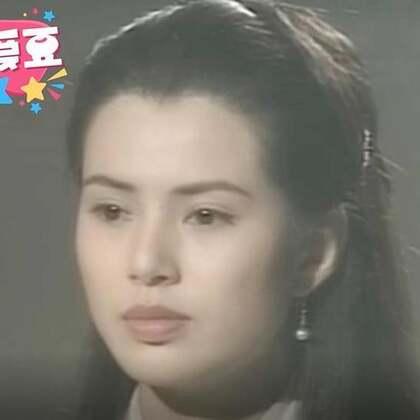 李若彤才是最经典小龙女!出场一秒就沦陷,太惊艳了