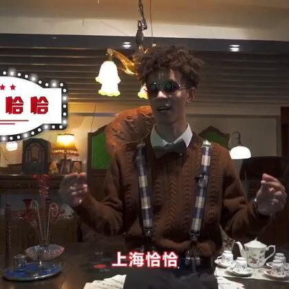 上海恰恰,你爷爷奶奶时期的尬舞秘籍。穿越到1930年代,感受下老上海鼎盛时期的歌舞文化。 #舞蹈# @舞蹈频道官方账号