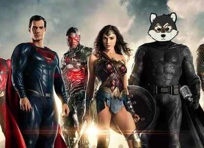 五分钟看完《正义联盟》——的剧场版动画!哈哈,纯科普无剧透,放心看吧!DC的超级英雄里,你们最喜欢哪一个?留言告诉我吧~