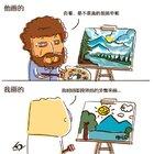 """不知大家小时候有没有看过一位名叫Bob Ross的外国大胡子男在电视上教画画,他每次都""""真的很简单""""就画出一幅画作... #BobRoss####画画####真的很简单####人2####People2####征女友##"""