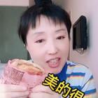 #吃秀#王姐的亲蛋们😍好久都吃过辣子炒面皮了😘还有肉夹馍😘就是美😄王小强和王姐淘宝店铺39390555