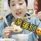 #吃秀#王姐的亲蛋们😍家的味道😋才是最想念的味道😋我做了素三鲜😋有想吃的亲蛋😍留言😋教程随后就到😜王小强和王姐淘宝店铺39390555