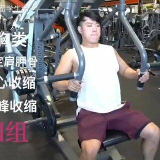 #90斤增肥记# 今天我制作了我自己锻炼胸部的视频 解答不是很详细 如果有喜欢健身的朋友 有任何问题可以问我 随时解答 虽然都是男生锻炼项目 但女生力量锻炼 也同理 只是方式不一样 第一个健身视频 希望多多提意见 #健身##热门#
