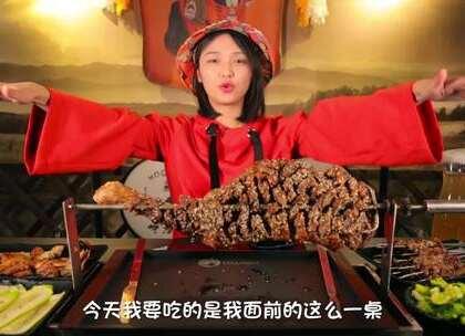 包肉不用生菜?内蒙烤羊腿有新吃法!#大胃王朵一##美食一朵朵#