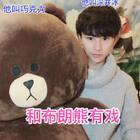 哈哈哈哈嗝……点赞领取布朗熊……旁边的小伙子的飞吻#祖传火腿##有戏演技王##柴大龙#