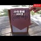 让你吸烟的爸爸或者男友看看这个视频(为了他们的健康)~#节操吧#更多精彩请关注新浪微博: http://weibo.com/p/1005055658711731