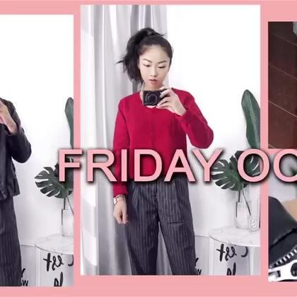 周五穿搭~ 哦耶!#穿秀##日志##时尚#