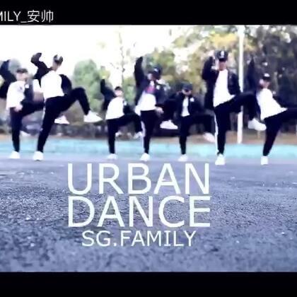 又一部SG舞蹈新作品新鲜出炉!🎉🎉🎉为你呈现全球最流行的#URBAN DANCE#舞蹈大片!请多多支持转发![抱拳]谢谢!#我要上热门##SG舞蹈#@美拍小助手