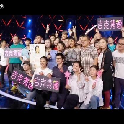 """CCTV-3《巅峰音乐会》——""""双面吉克隽逸"""" 预告纪录片(下)"""