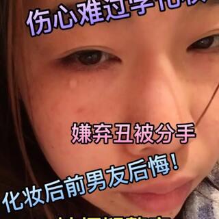 #红昭愿##泰国魔性舞##涂口红吃东西#眼泪是真的 酝酿了好久😭 免费的小心心到碗里来哈哈