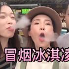 哈哈哈哈哈哈哈哈 我们在锦里#吃秀##我要上热门#