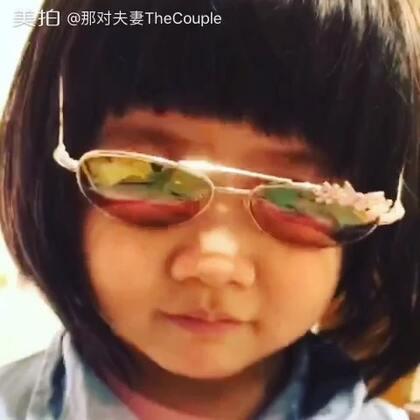 一秒戴眼鏡~