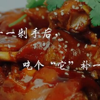 红烧猪蹄🤤最近比较忙,对不起哈各位。更新的比较慢😰双十一你们剁手了吗😂#美食##地方美食##家常菜#@美食频道官方号 @美拍小助手