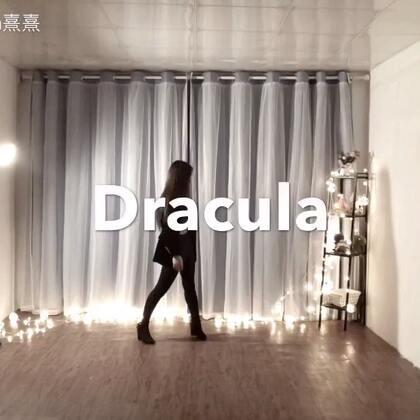 Dracula-f(x)😈非主打里酷得一批的一首.可惜仅有的现场也是两场函数演唱会罢了😩从两三个饭拍和一个dvd影像里扒下来的所以可能有点出入😯昨天已经成功被红贝贝的躲猫猫洗脑了坐等直拍要来扒舞了😋#舞蹈##敏雅音乐##f(x)#@敏雅可乐