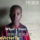 非洲超长名字升级版,请问为什么要卡痰啊!😂