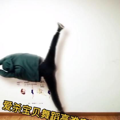爱杀宝贝动漫舞蹈神还原😄😄#十万支创意舞#