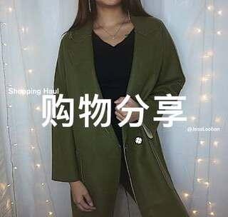 嘻嘻嘻 之前入了一些大衣 有些现在上海已经穿不了啦 有些比较厚的还OK 实体店买滴所以木有链接😁 上海突然降温我有点懵 😨大家要注意保暖呀!!!Enjoy your Sunday night! #美妆时尚##购物分享##穿秀#