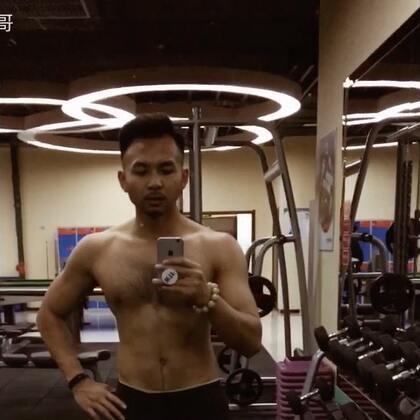 胸部训练#运动##健身#@美拍小助手 @美拍娱乐