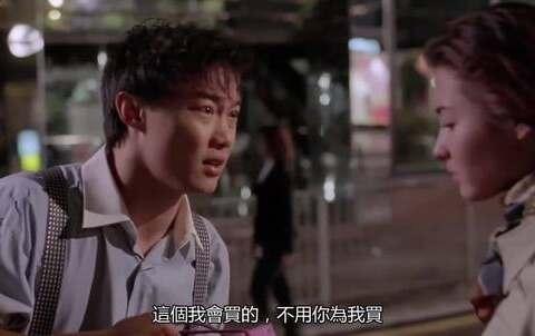 【麦兜叔叔美拍】电影《十二夜》里张柏芝和陈奕迅...